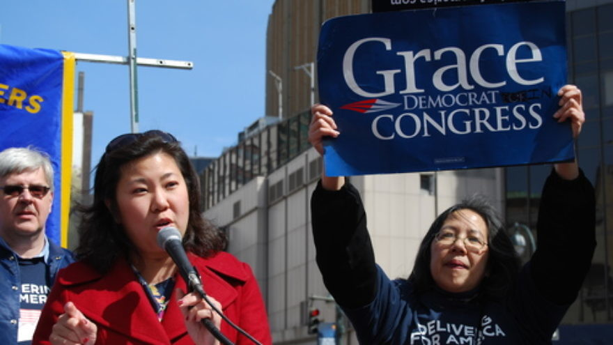 Click photo to download. Caption: U.S. Rep. Grace Meng (D-NY) speaks at a rally organized by the National Association of Letter Carriers in March 2013. Meng is one of the legislators tackling the issue of the U.S.-Israel visa dispute head on. Credit: Thomas Altfather Good via Wikimedia Commons.