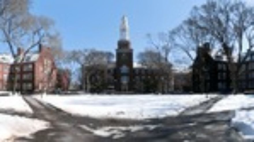 The Brooklyn College campus. Credit: Wikimedia Commons.
