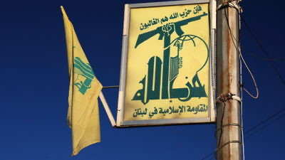 Hezbollah flags in Baalbek, Lebanon. Credit: Wikimedia Commons.