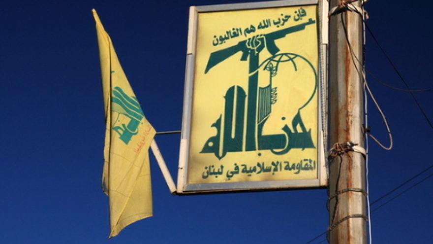 Hezbollah flags in Baalbek, Lebanon. Credit: Wikimedia Commons.