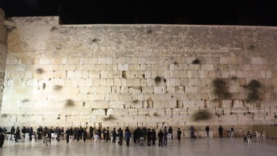 The Western Wall in Jerusalem. Credit: Kyle Taylor via Wikimedia Commons.