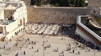 The Western Wall in Jerusalem. Credit: Golasso via Wikimedia Commons.