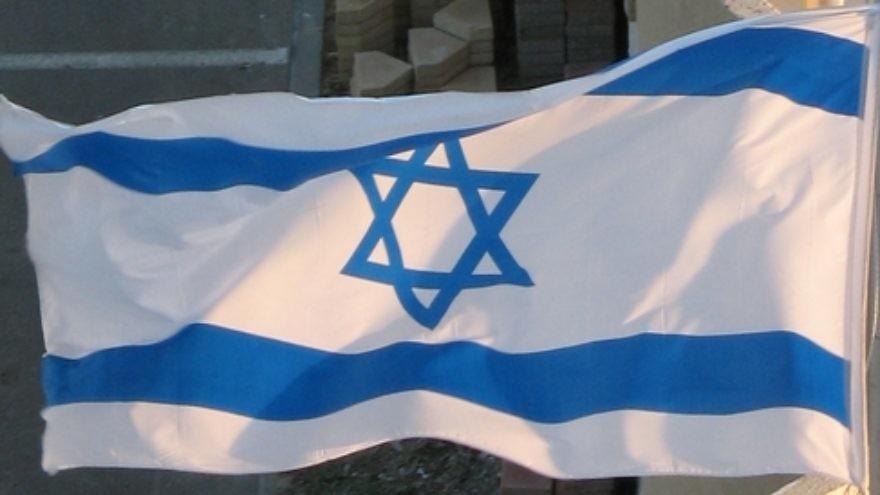 The Israeli flag. Credit: James Emery via Wikimedia Commons.