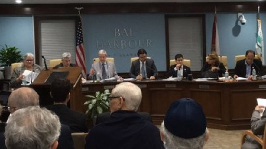 The Village Council of Bal Harbour, Fla., meets on Nov. 21, 2017, when the council adopted the State Department's definition of anti-Semitism. Credit: Village of Bal Harbour.