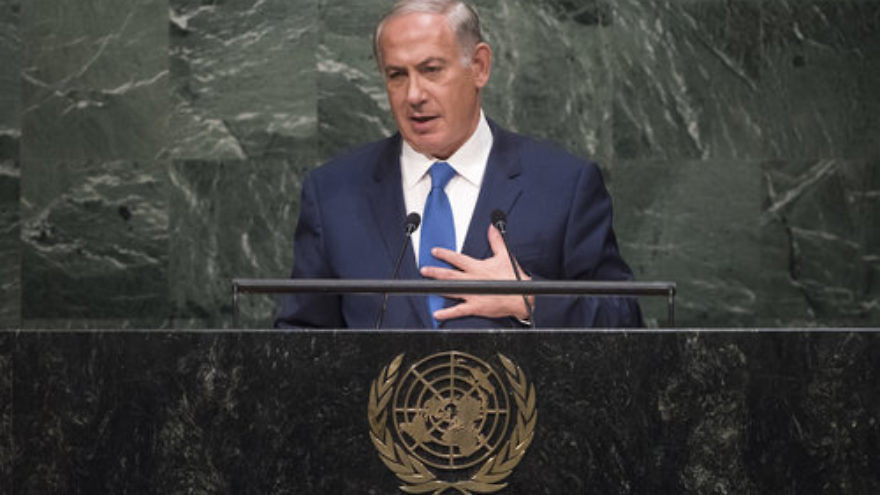 Israeli Prime Minister Benjamin Netanyahu addresses the U.N. General Assembly on Oct. 1, 2015. Credit: U.N. Photo/Cia Pak.