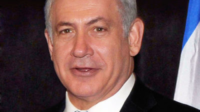 Click photo to download. Israeli Prime Minister Benjamin Netanyahu, among the clients of political consultant Arthur J. Finkelstein. Credit: Wikimedia Commons.