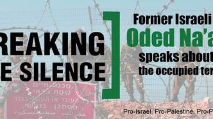 "Click photo to download. Caption: An event flyer for J Street U's hosting of a speaker from the NGO ""Breaking the Silence"" at Washington University in St. Louis Hillel on March 31, 2014. Credit: Facebook."