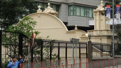 The Ohel Leah synagogue in Hong Kong. Credit: Tksteven via Wikimedia Commons.
