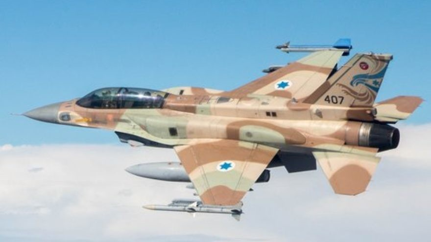 An Israeli Air Force Jet. Credit: Maj. Ofer via Wikimedia Commons