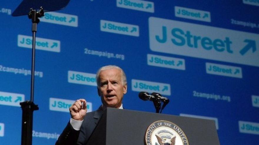 Vice President Joe Biden speaks at the 2013 J Street conference. Credit: J Street via Facebook.