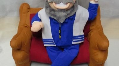 """Click photo to download. Caption: Moshe the Mensch, the newly offered """"Mensch on a Bench."""" Credit: The Mensch on a Bench."""