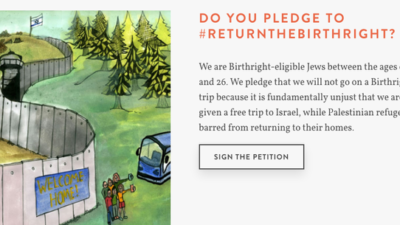 Jewish Voice for Peace's #ReturnTheBirthright campaign. Credit: Screenshot via jewishvoiceforpeace.org.