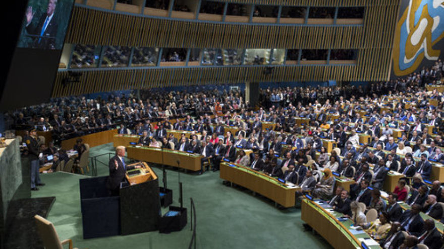 President Donald Trump gives his first speech before the United Nations General Assembly's 72nd session in New York, Sept. 19. Credit: UN Photo/Kim Haughton.