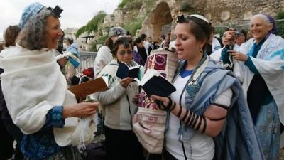 Click photo to download. Caption: A Women of the Wall prayer service. Credit: Women of the Wall.