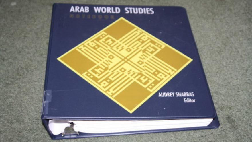 """Click photo to download. The anti-Israel """"Arab World Studies Notebook,"""" pictured, has been used to educate Massachusetts students in the Newton schools. Credit: Amazon."""
