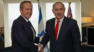 Australian Labor party leader Bill Shorten (left) meets with Prime Minister Benjamin Netanyahu during the Israeli leader's trip to Australia, Feb. 24, 2017. Credit: Haim Zach/GPO.