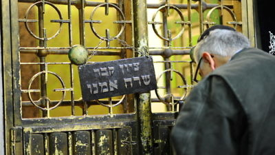 A Jewish man prays at the tomb of the biblical matriarch Sarah in Hebron's Cave of the Patriarchs and Matriarchs on Nov. 25, 2016. Credit: Mendy Hechtman/Flash90.
