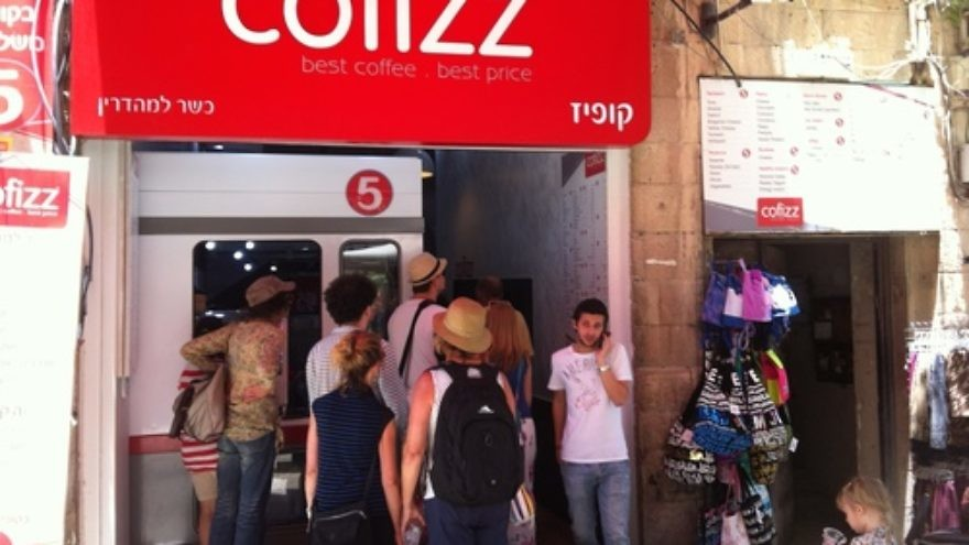 Click photo to download. Caption: Customers outside the Cofizz store on Ben Yehuda Street in Jerusalem. Credit: Cofizz.