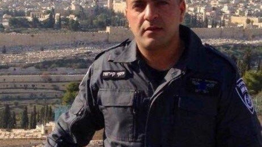 Israeli police officer Yosef Kirme, 29, who was killed in a shoot terror attack on Sunday in Jerusalem. Credit: Facebook.