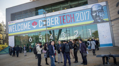 Outside Cybertech 2017, the world's second-largest cybertechnology exhibition, which Israel hosted from Jan. 30-Feb. 1 in Tel Aviv. Credit: Flash90.