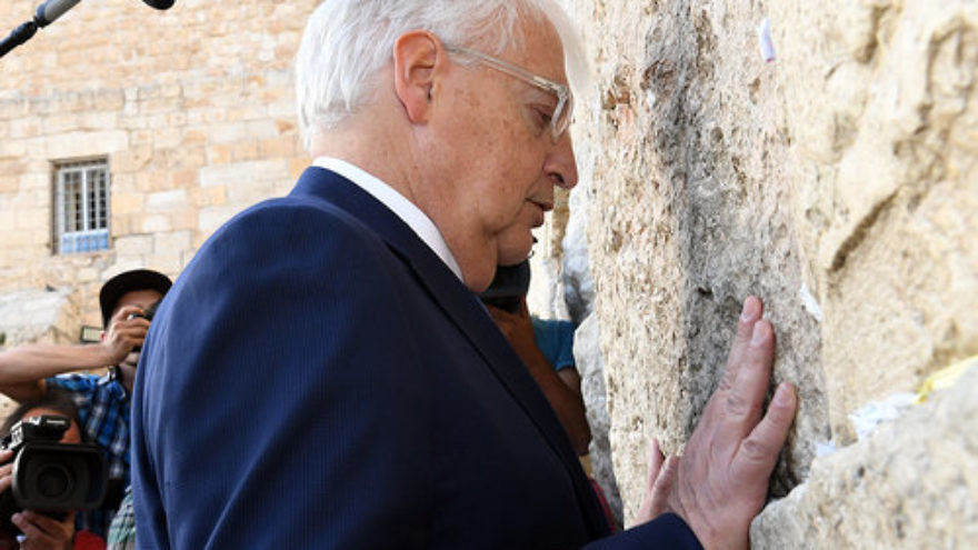 U.S. Ambassador to Israel David Friedman at the Western Wall in Jerusalem, May 15, 2017. Credit: U.S. Embassy Tel Aviv.