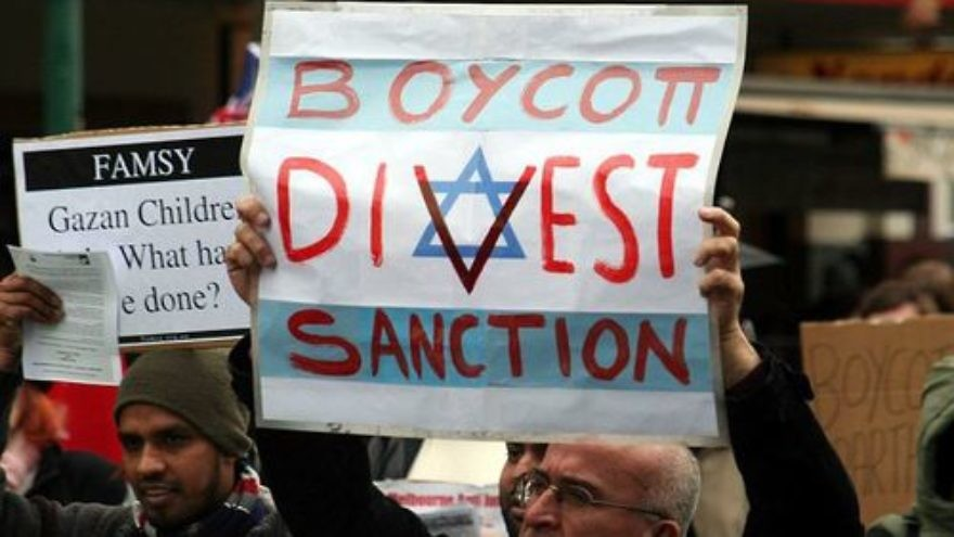 Click photo to download. A Boycott, Divestment and Sanctions (BDS) protest in Melbourne, Australia, on June 5, 2010. The Modern Language Association's upcoming annual convention will include a roundtable discussion on BDS featuring only supporters of the anti-Israel movement. Credit: Mohamed Ouda via  Wikimedia Commons.