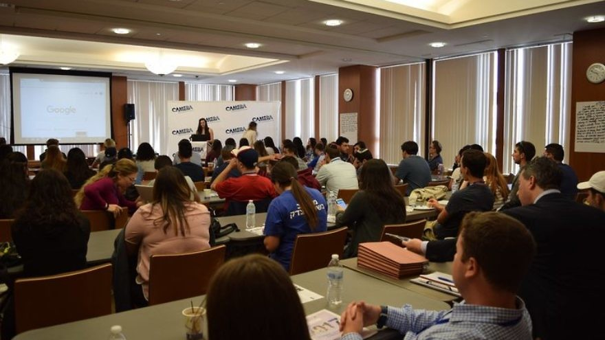 Students participating in CAMERA's seventh annual Student Leadership Training, learning how to make Israel's case to various audiences, including anti-Israel professors and campus activists. Credit: CAMERA.