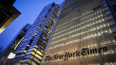 The New York Times in Manhattan. Credit: Serge Attal/Flash90.