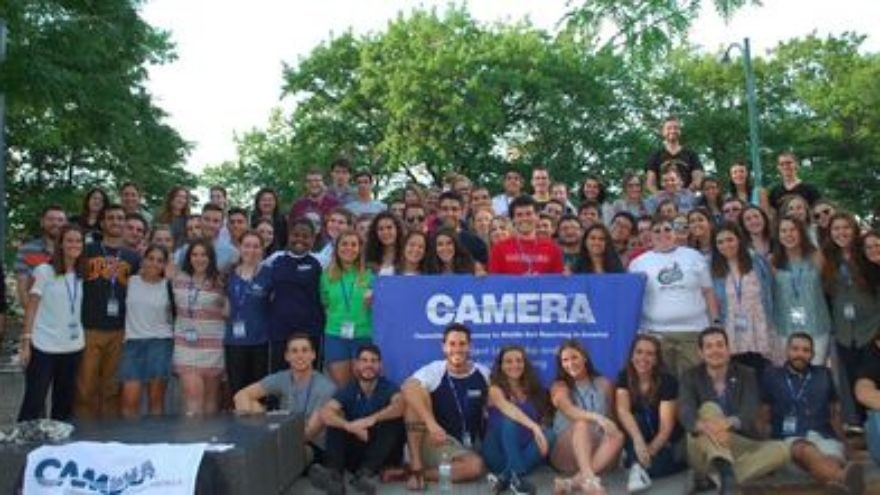 Pro-Israel students at the 2016 CAMERA student conference. Credit: CAMERA.