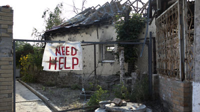 A plea for help in conflict-ravaged eastern Ukraine. Credit: Courtesy of the JDC.