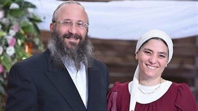 Rabbi Michael Mark and his wife Hava. Credit: Courtesy of the Mark family.