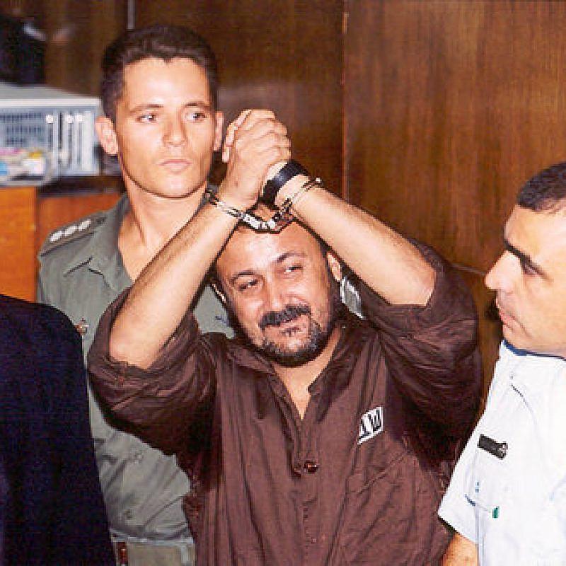 Marwan Barghouti in an Israeli court Aug. 14, 2002. Credit: Flash90.