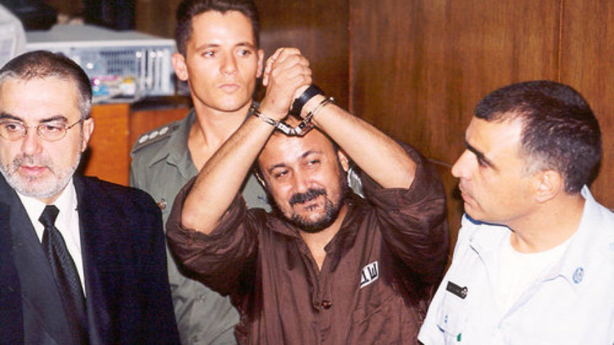 Marwan Barghouti in an Israeli court Aug. 14, 2002. Credit: Flash90.