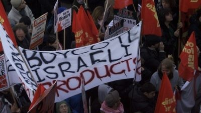 A demonstration in London calling for a boycott of Israel on Jan. 3, 2009. Credit: Claudia Gabriela Marques Vieira via Wikimedia Commons.