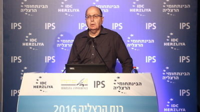 Click photo to download. Caption: Former Israeli Defense Minister Moshe Ya'alon speaks at the 2016 Herzliya Conference, where he announced that he would challenge