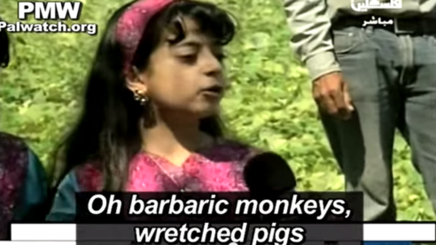 """Click photo to download. Caption: A young Palestinian girl calls Jews """"barbaric monkeys, wretched pigs"""" on Palestinian Authority TV. Credit: Palestinian Media Watch."""