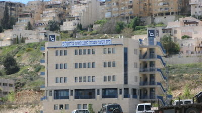 Click photo to download. Caption: The main campus of the Jerusalem College of Technology, where haredi students can commit time to the study of Torah while simultaneously developing their technical skills. Credit: Yakov via Wikimedia Commons.