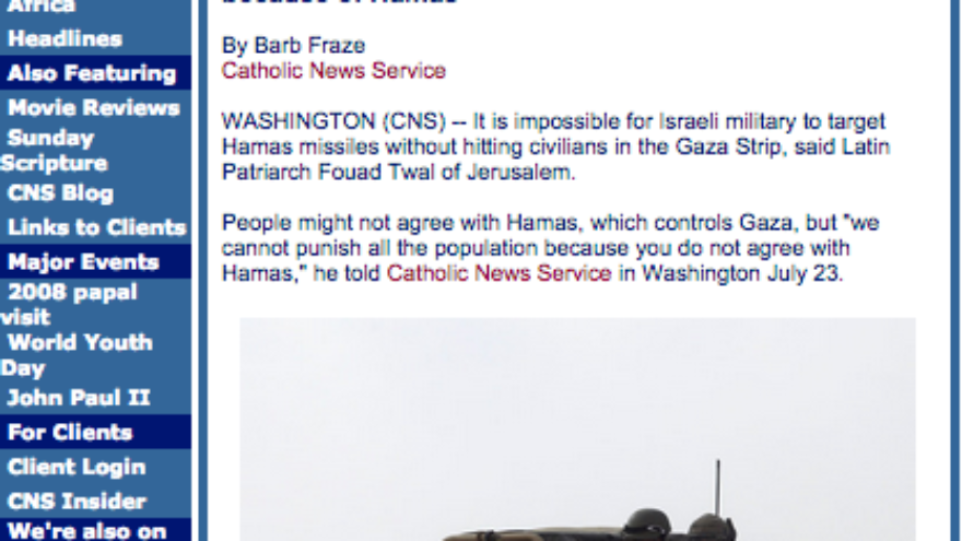 """Click photo to download. Caption: The webpage for an article published by the Catholic News Service on July 23, 2014, """"Jerusalem patriarch: Don't punish all Gaza Palestinians because of Hamas."""" Credit: Screenshot via catholicnews.com."""