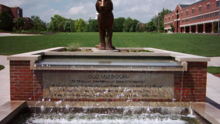 """Click photo to download. Caption: The fountain and statue that make up """"Tiger Plaza"""" on the University of Missouri campus in Columbia, Mo. Credit: Yassie via Wikimedia Commons."""