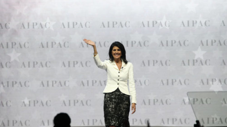 U.S. Ambassador to the U.N. Nikki Haley waves to the crowd at the recent AIPAC policy conference. Credit: AIPAC.