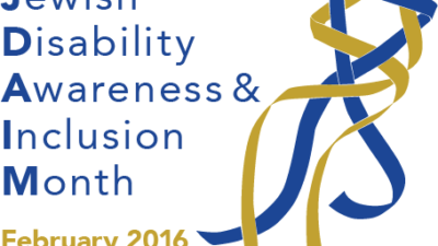 Click photo to download. Caption: The logo for Jewish Disability Awareness & Inclusion Month (JDAIM). Credit: JDAIM.