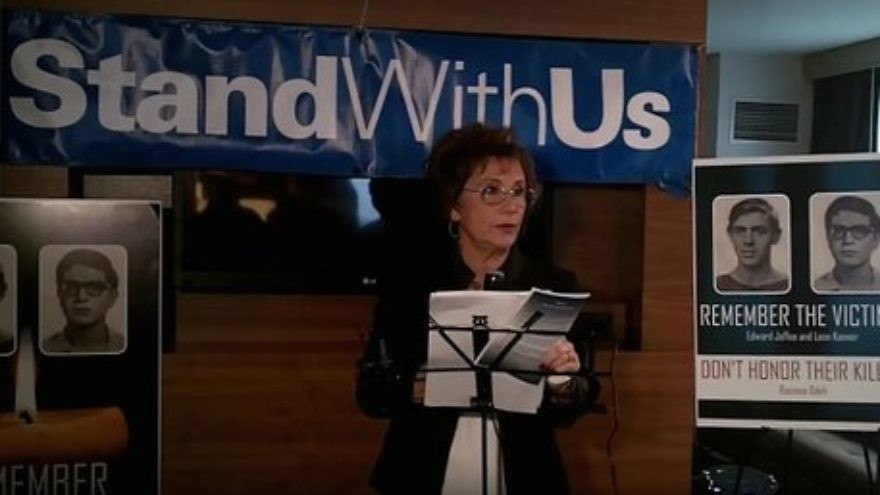 StandWithUs Midwest Director Peggy Shapiro speaks at Sunday's memorial in Chicago for Edward Joffe and Leon Kanner, the victims of Palestinian terrorist Rasmeah Odeh. Credit: Paul Miller