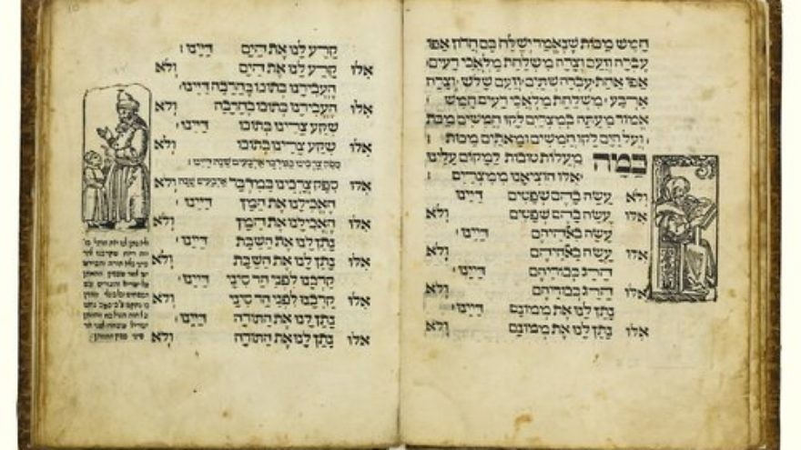Pages from the 1500s' Passover Haggadah that was recently sold to the National Library of Israel. Credit: Sotheby's.