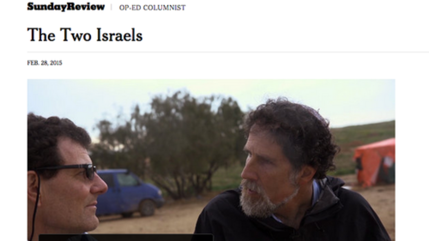 "Click photo to download. Caption: Jewish National Fund President Jeffrey E. Levine objects to the pictured New York Times op-ed, ""The Two Israels."" Credit: Screenshot from nytimes.com."