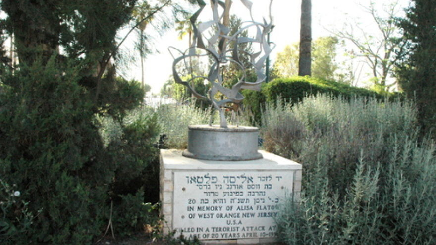 "Click photo to download. Caption: In Gedera, Israel, a memorial for Alisa Flatow, the 20-year-old American victim of a 1995 Palestinian terrorist attack by Islamic Jihad. Alisa's father, Stephen, writes that among the shattered myths after Monday's landmark ruling for American victims of Palestinian terrorism is that suicide bombers are ""lunatics."" Credit: Gilabrand via Wikimedia Commons."