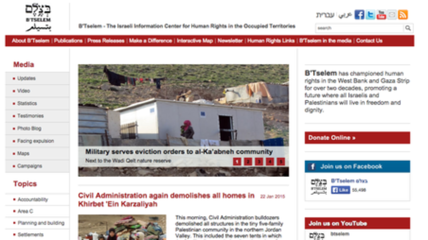 The homepage of the B'Tselem website. Credit: Screenshot.