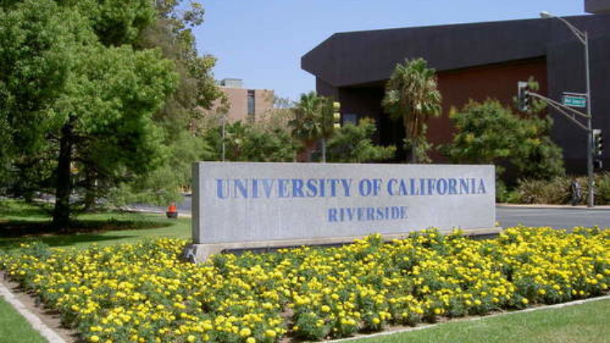 Click photo to download. Caption: An entrance to the campus of University of California, Riverside. Credit: Amerique via Wikimedia Commons.