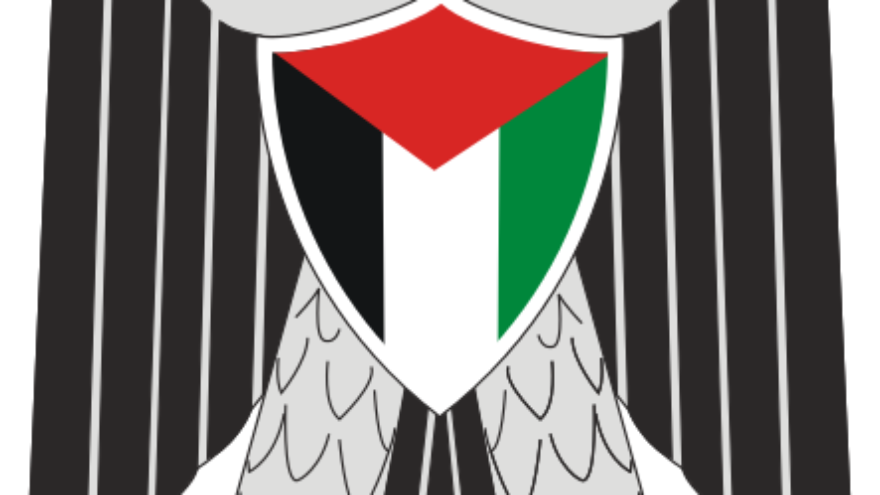 The emblem of the Palestinian Authority. Credit: Wikimedia Commons.