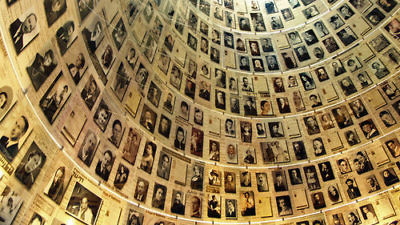 "The ""Hall of Names"" commemorating victims of the Holocaust at Yad Vashem in Jerusalem. Photo: David Shankbone via Wikimedia Commons."