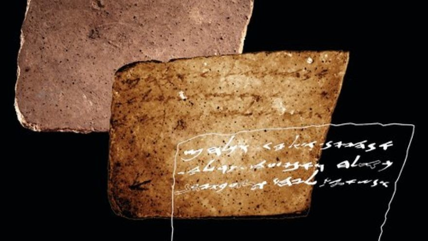 Images on the back of the ancient pottery shard were discovered using multispectral imaging, revealing text dating from 600 BC. Credit: Tel Aviv University/PLOS.org.